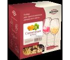 """Набор для приготовления вина Beervingem """"Солнечный цитрус"""""""